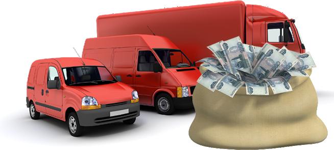 Какой транспорт можно использовать в качестве залога под кредит