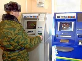 Зарплата военнослужащих в РФ: как государство поощряет своих защитников?