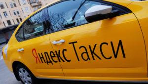 сколько получают водители Яндекс-такси