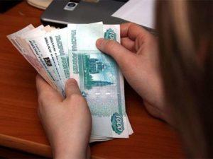 официальная зарплата министров в месяц