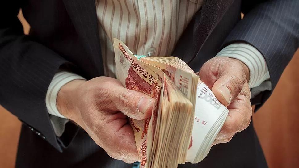 сколько получают министры в россии