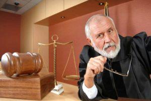 зарплата федерального судьи