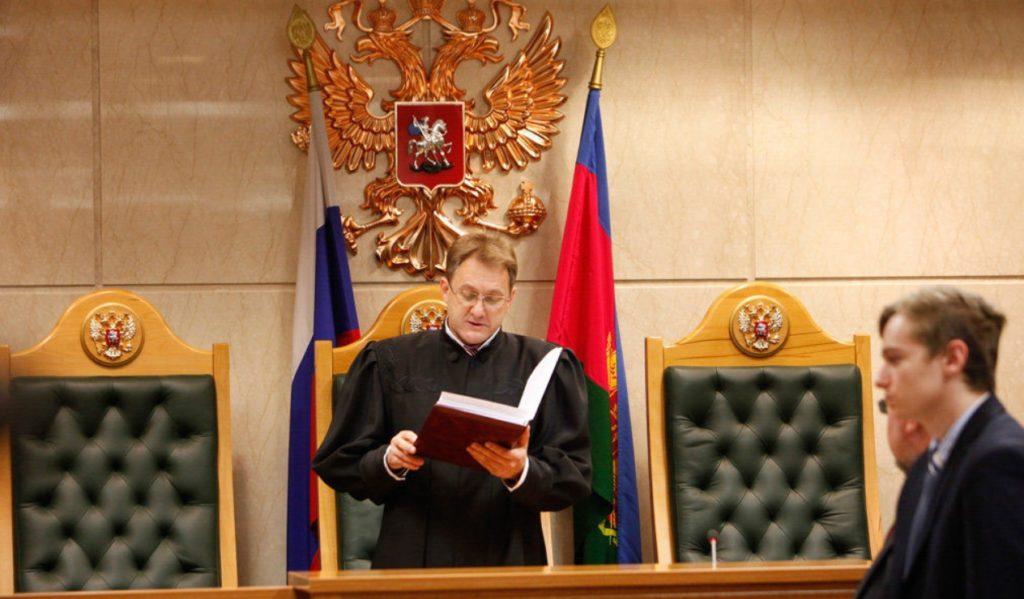 зарплата районного судьи