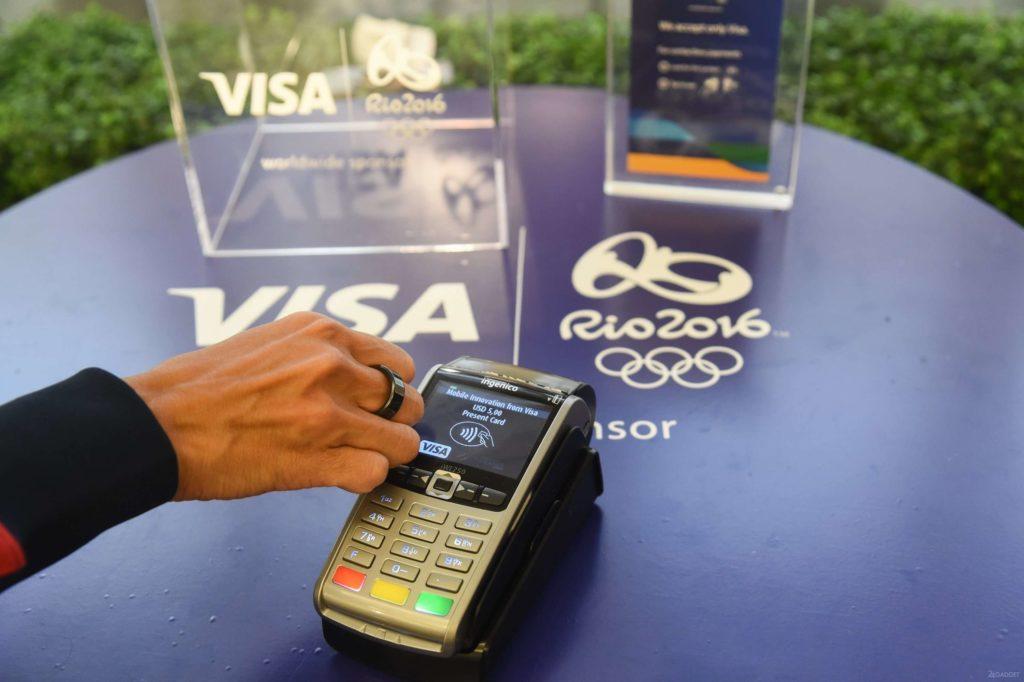 платежное кольцо visa