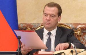 зарплатах премьеров РФ