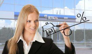 условия ипотеки от ВТБ 24