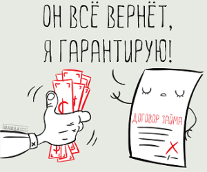 договор займа в простой письменной форме