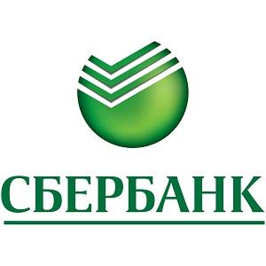 оплата штрафа ГИБДД через Сбербанк-онлайн