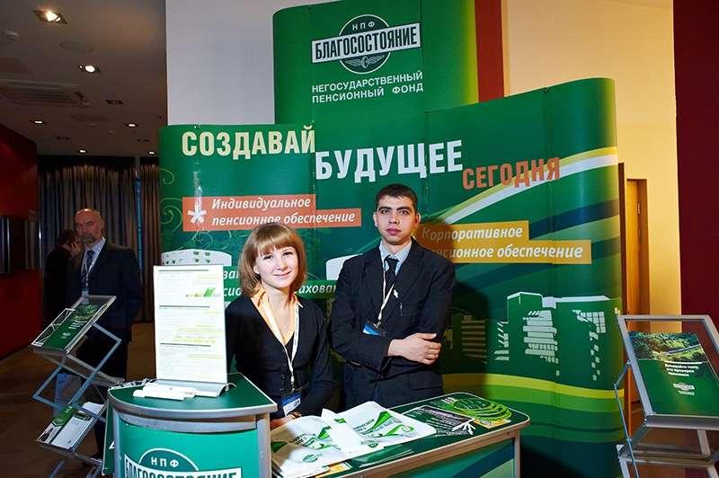 фонд национального благосостояния россии