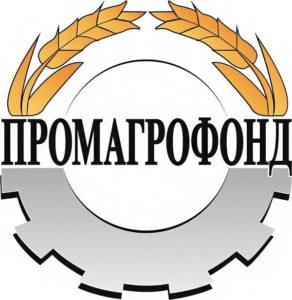 """стоит ли доверять пенсию НПФ """"Промагрофонд"""""""