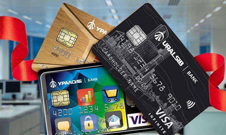 платежи с картой оплаты Уралсиб