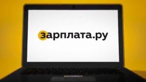 найти работу на Зарплата.ру