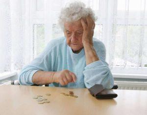 сколько платят опекунам по уходу за пожилым человеком