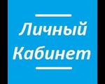 Как быстро узнать долг абонента «Крымгаз»: создание личного кабинета, алгоритм проверки