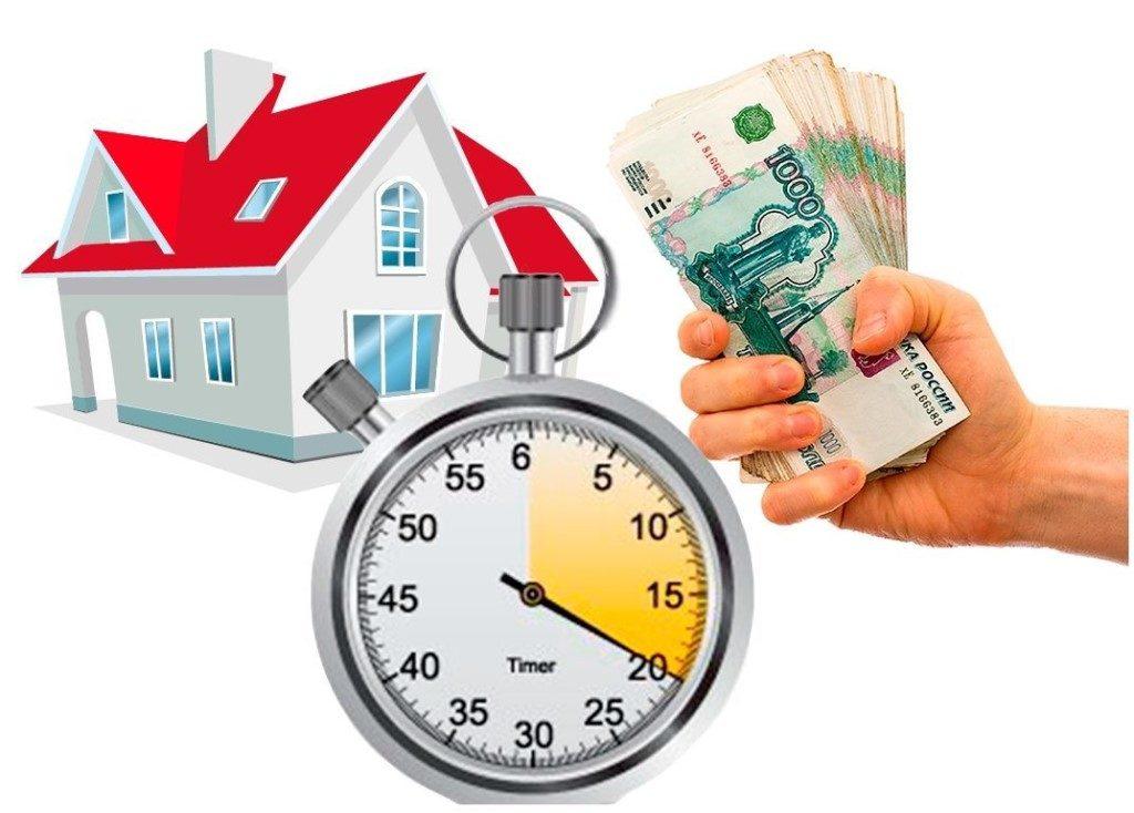 выкуп квартир по рыночной стоимости