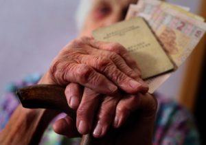 Настоящий размер пенсий для пенсионеров в ДНР в 2019 году