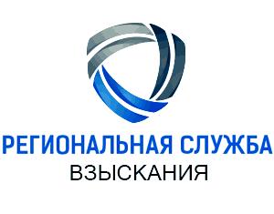 Все о РСВ — коллекторском агентстве: что они могут, официальный сайт, отзывы