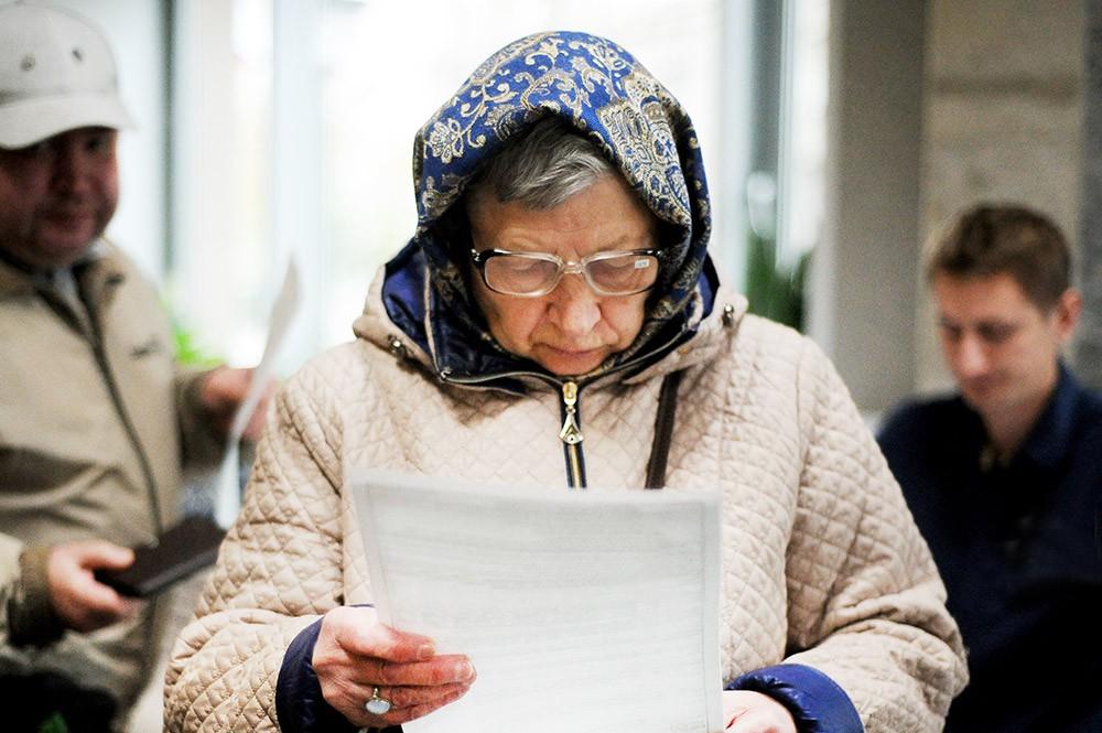 порядок выхода на пенсию в казахстане