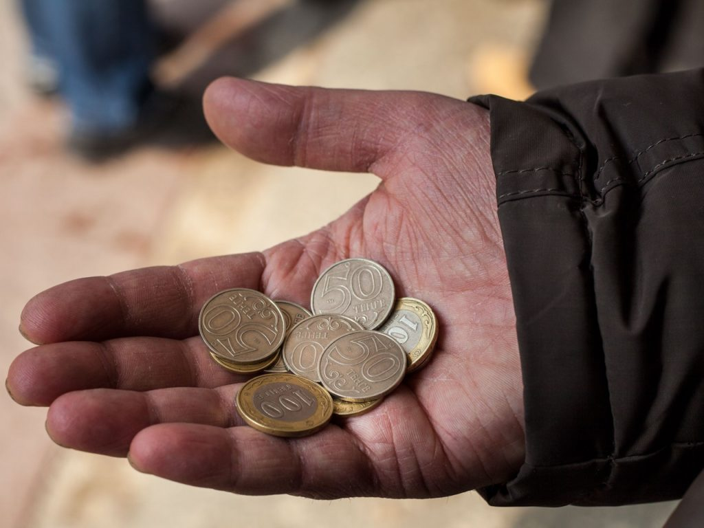 назначение пенсии по возрасту в казахстане