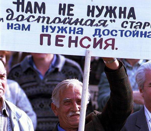 Вся правда о пенсии в Белоруссии: как получить, минимальная пенсия, со скольки лет
