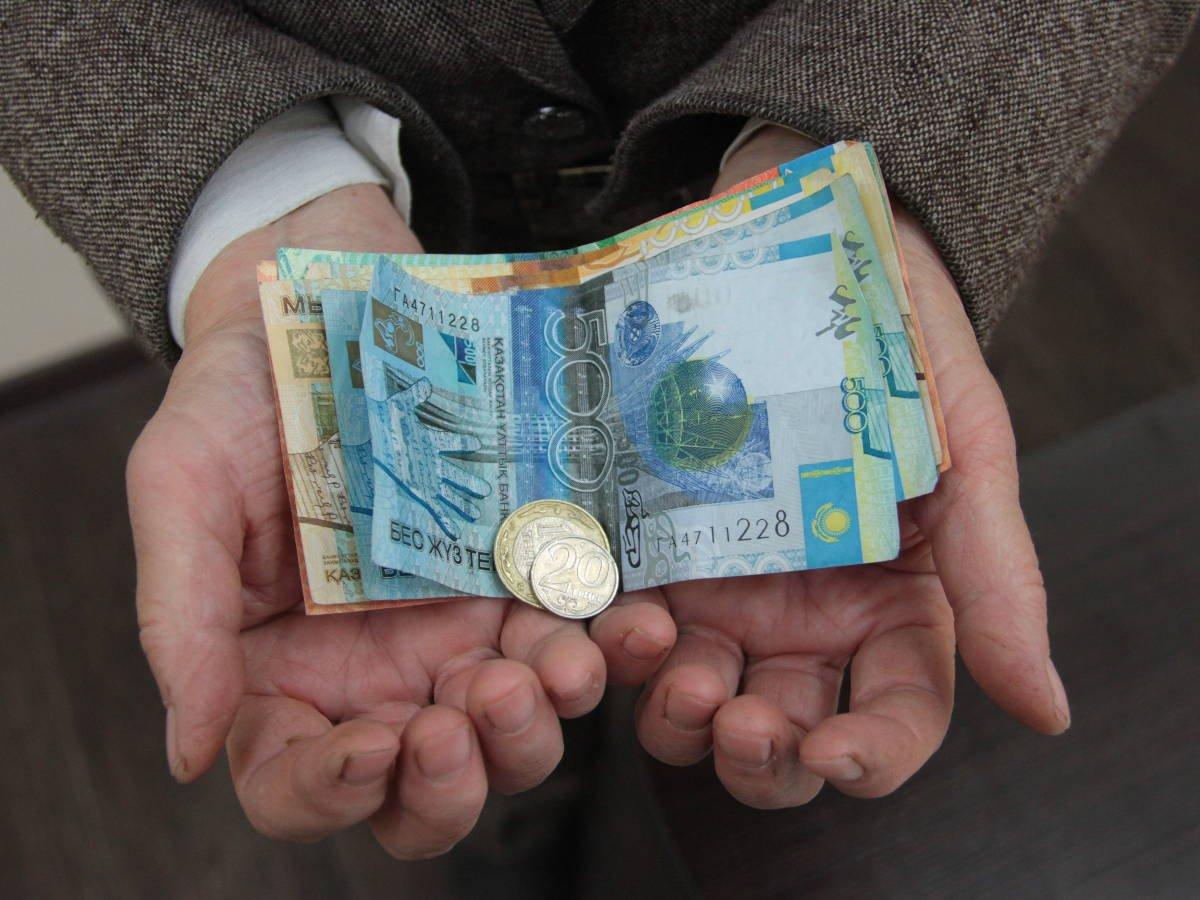 пенсии казахстана