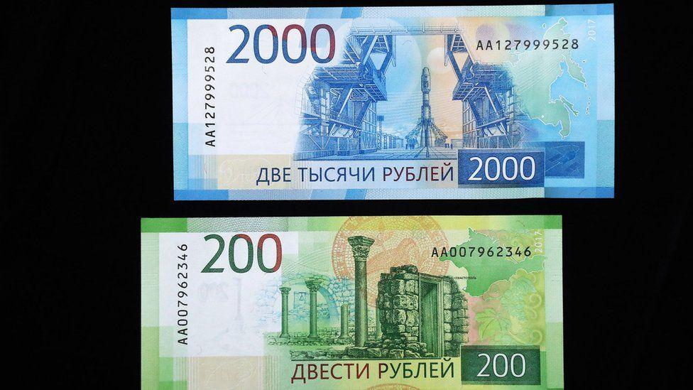 Купюра в 200 и 2000 рублей: когда появится 10000?