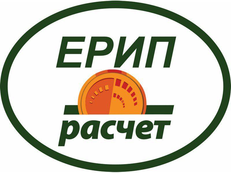 erip-platezhi-cherez-internet