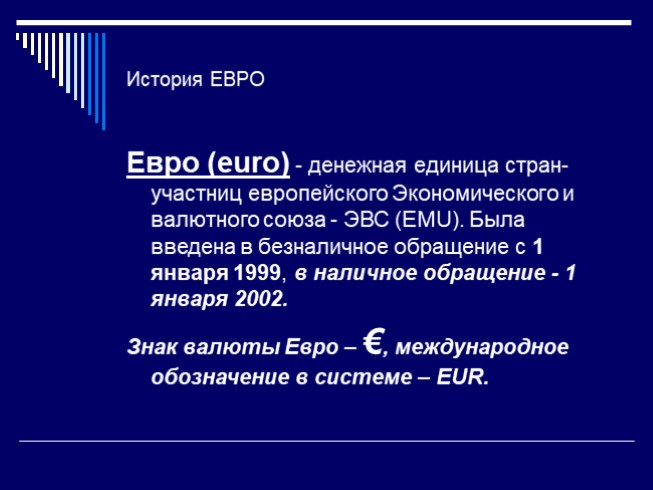 banknoty-evro