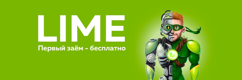 o-servisah-mikrozajmov-onlajn