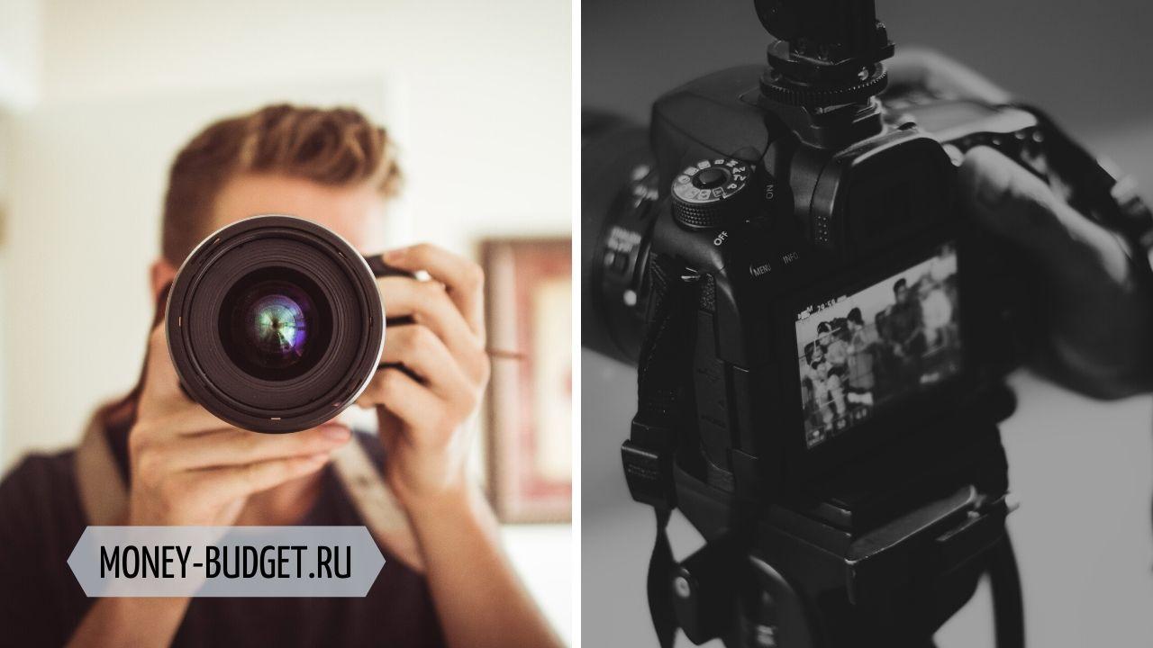 Как стать фотографом с нуля самостоятельно и зарабатывать от $3000 в месяц — мнение профессионала