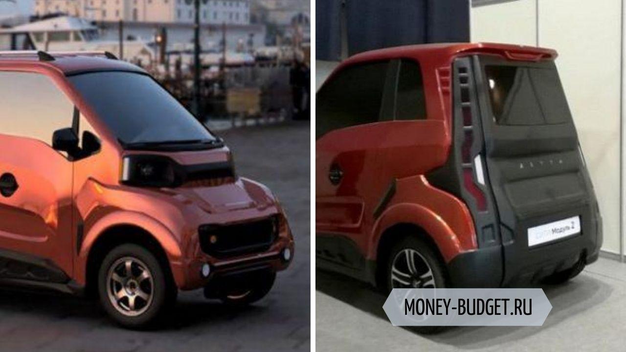 электромобиль в россии 2020