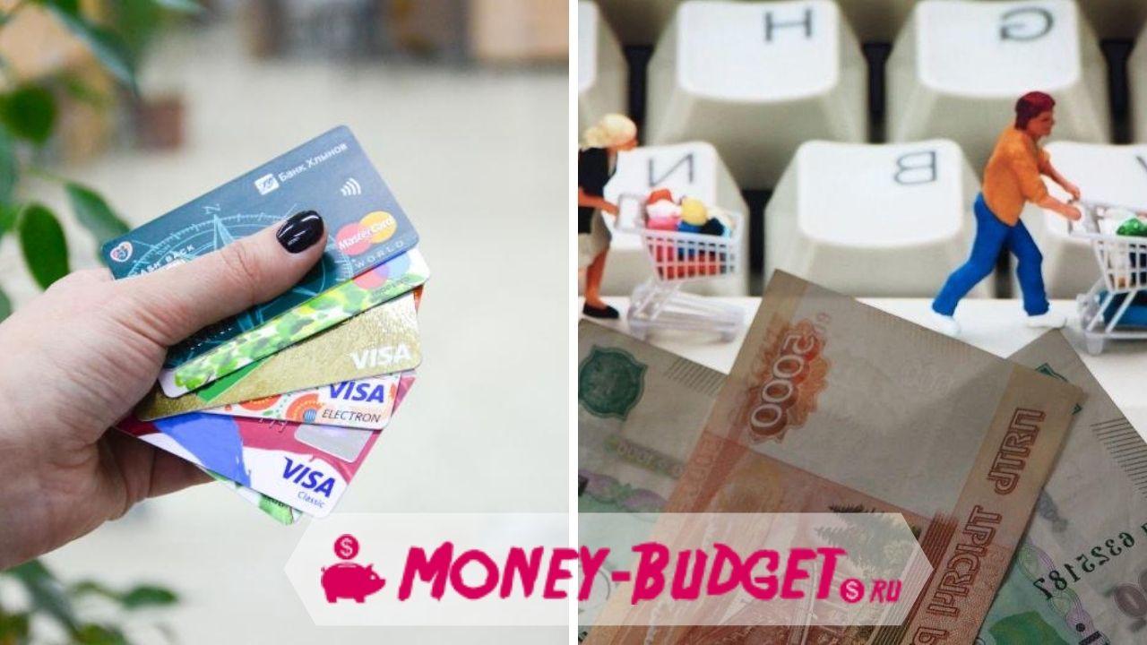 Можно ли самозанятым принимать деньги на карту