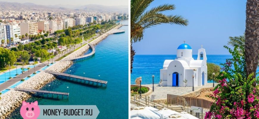 Когда откроют границы с Кипром 2020 для туристов