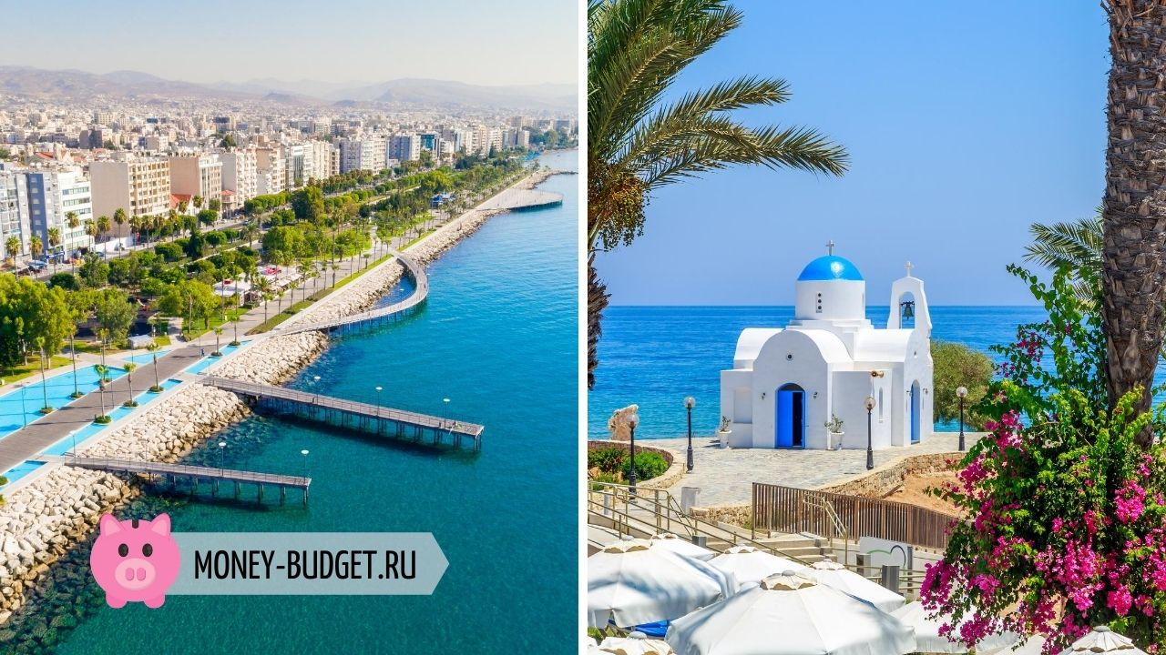 Кипр открытие границ 2020 сша дом купить