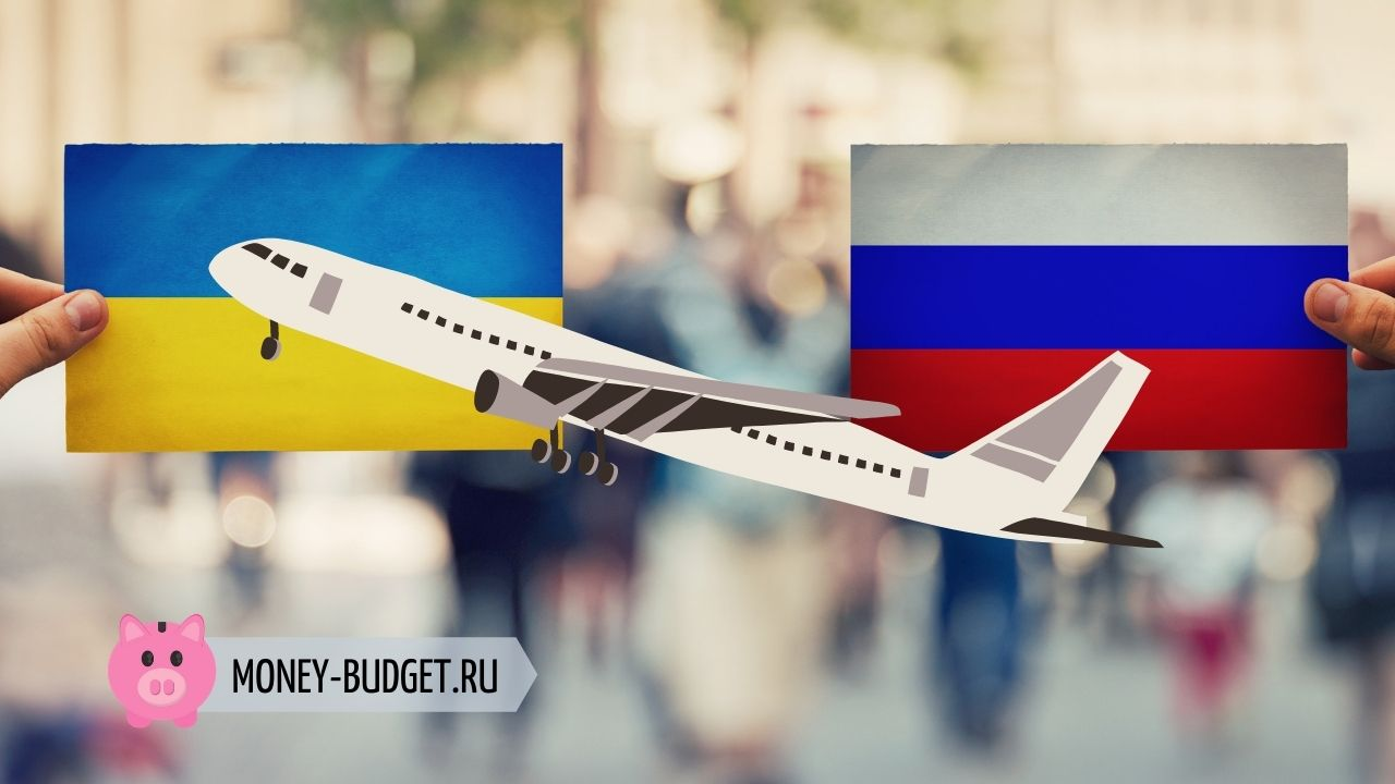 Когда Россия откроет границы с Украиной в 2020 году