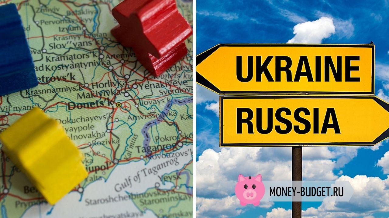 Какого числа откроют границы России и Украины в ноябре 2020 года