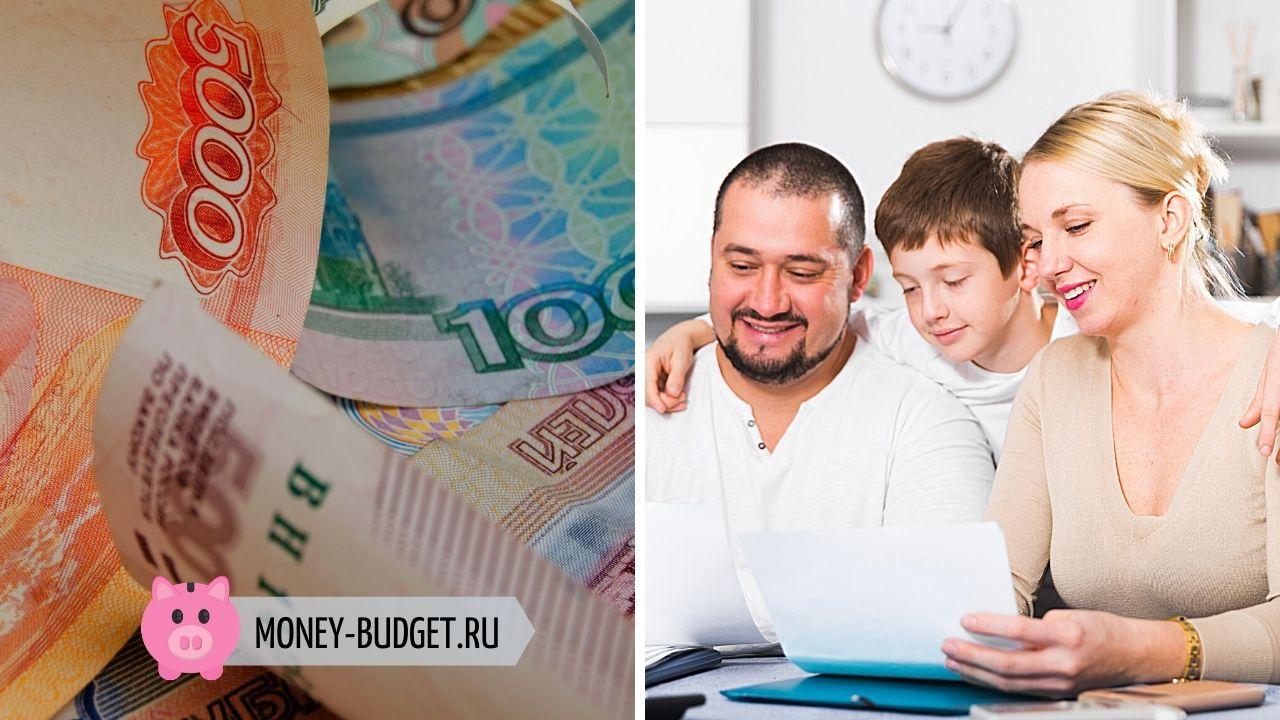 Будет ли третья выплата 10000₽ на ребенка