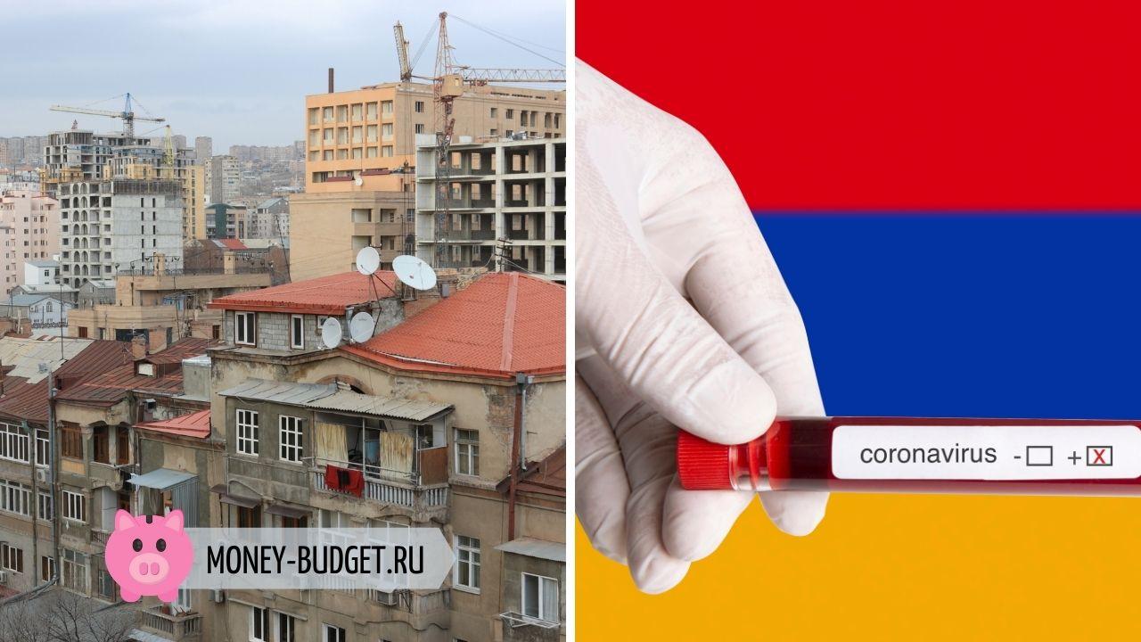 Когда откроют авиаперелеты из Армении в Россию в 2020 году