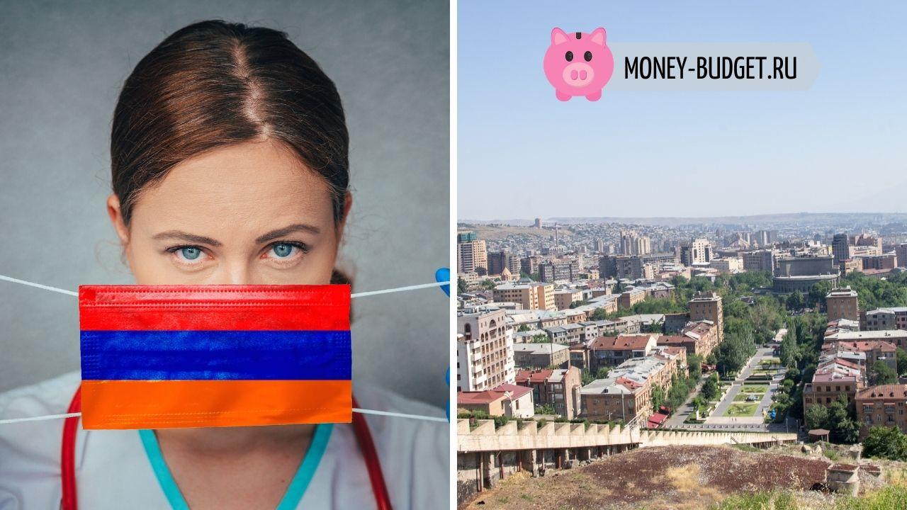 Когда открывают границы Армения и Россия в 2020 году