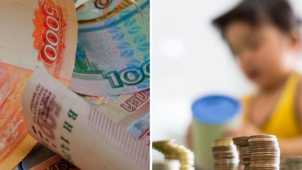 Когда перечислят выплаты на детей 3-7 лет в ноябре