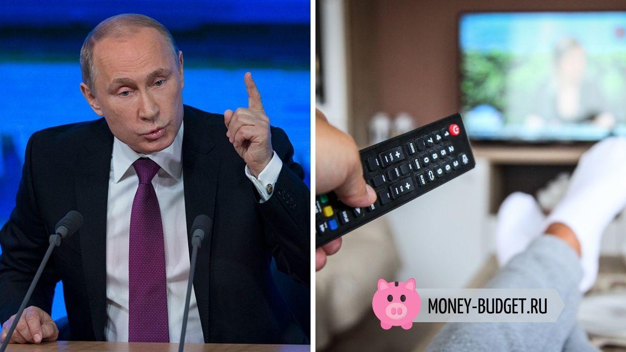 Выступление Путина к народу в связи с коронавирусом и выплатами может состояться в декабре
