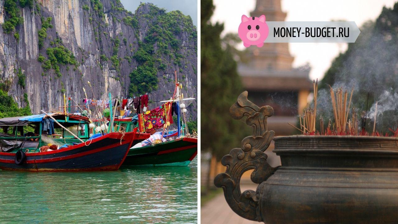 Открытие Вьетнама для туристов зимой 2021 года