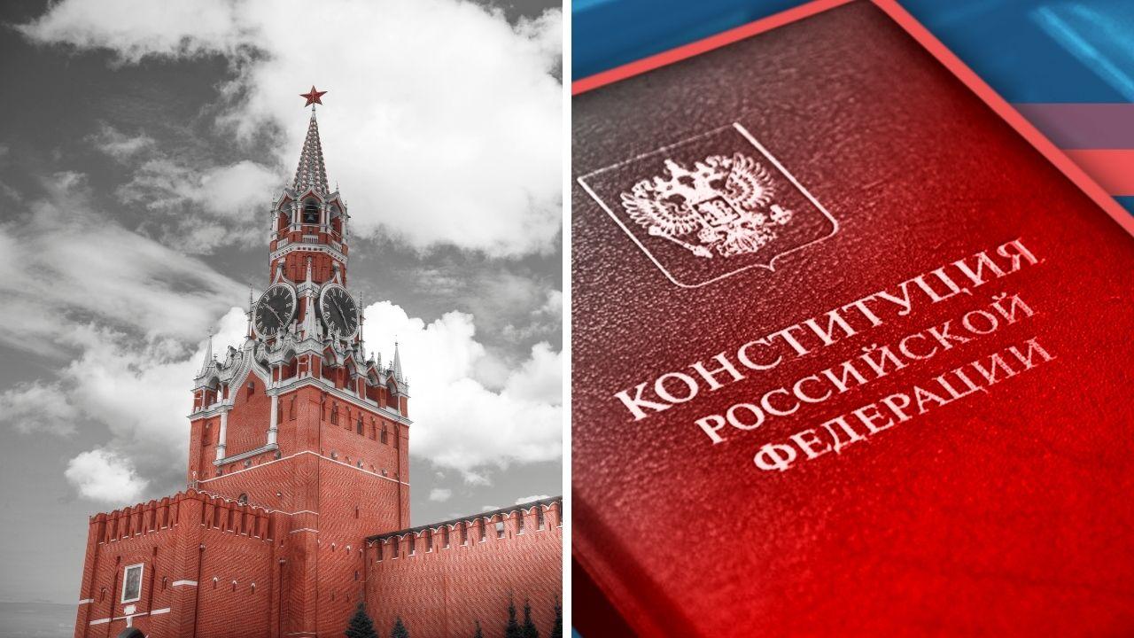 День Конституции России — выходной или нет в 2020 году