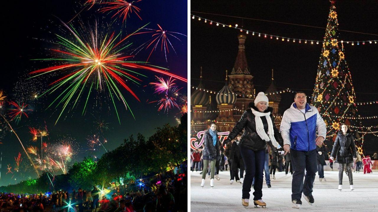 Мероприятия в Москве в январе 2021 года