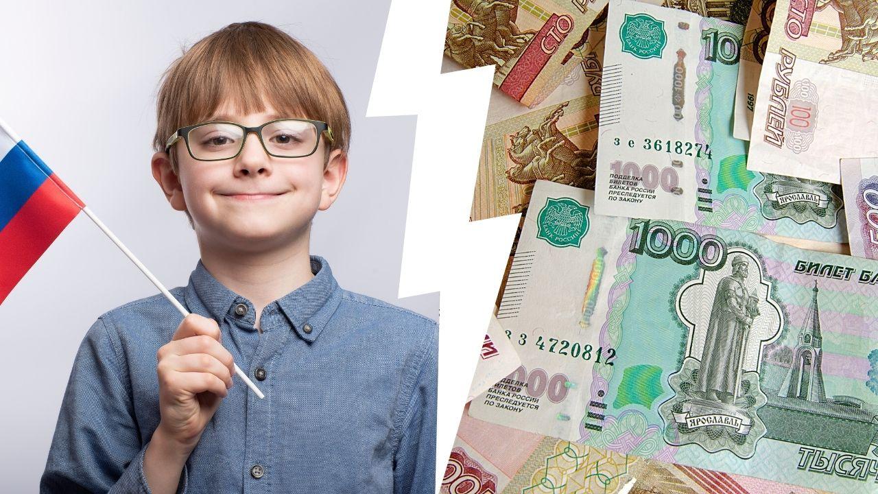 Когда начнут выплаты по 10 тысяч рублей в 2021 году на детей до 16 лет