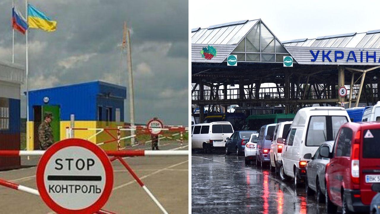 Власти Украины возобновили пересечение границы с Россией пешком или на автомобилях.