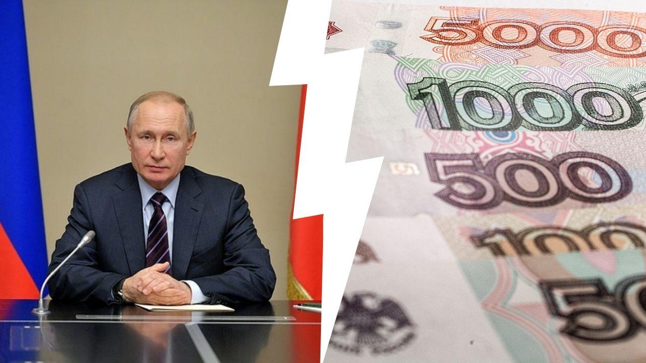 Когда выступит Владимир Путин с обращением в феврале 2021 года и объявит о новых выплатах