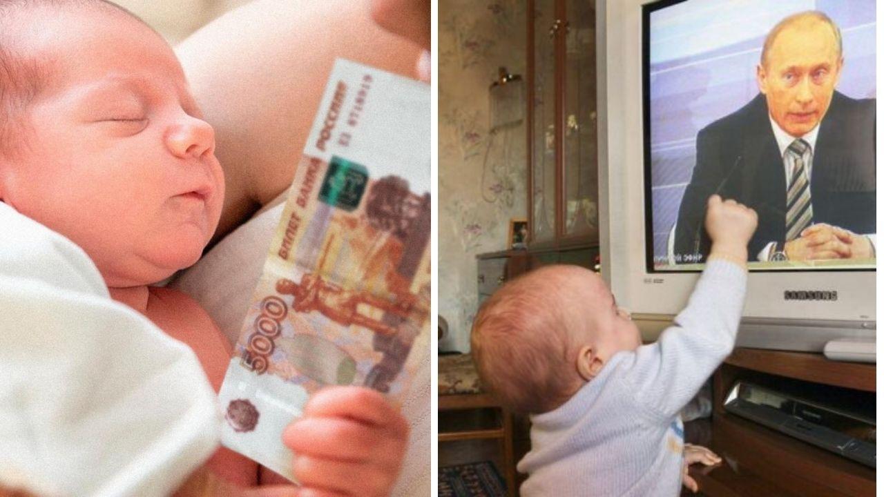Выплата по 5 тысяч рублей детям до 7 лет