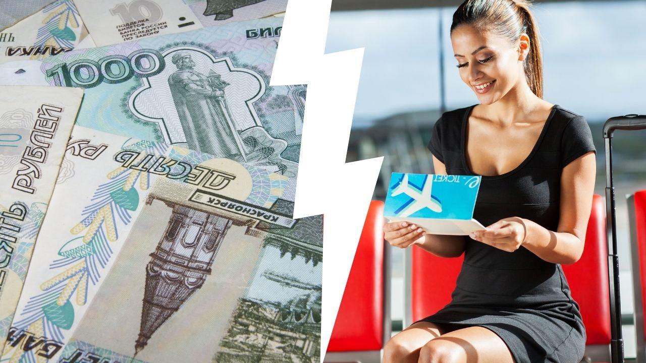 Новые выплаты в феврале 2021 года, о которых многие не знают, за туры по России