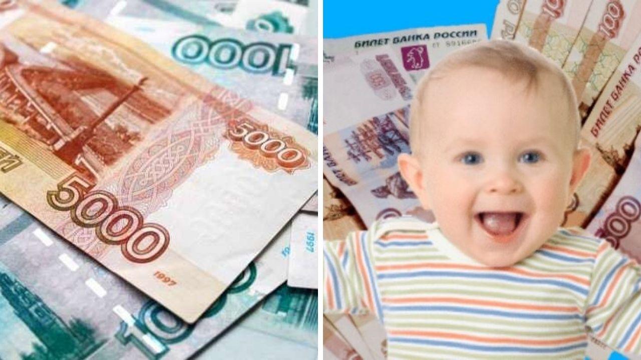 петиция на выплату 10000 детям
